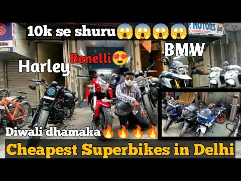 Superbikes in 2 lakh   Benelli tnt 600  harley   BMW  @Throttle it out!