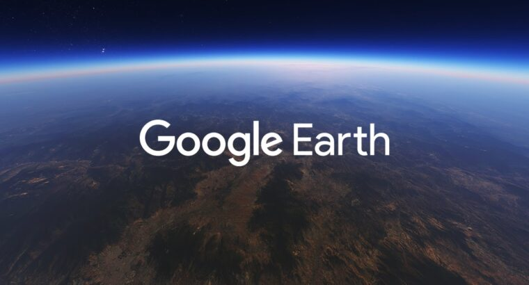 That is the brand new Google Earth
