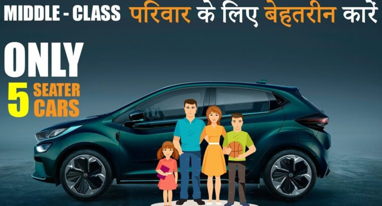 High 10 Automobiles for Center-Class Household 2020   5 Seater   Least expensive (Clarify In Hindi)