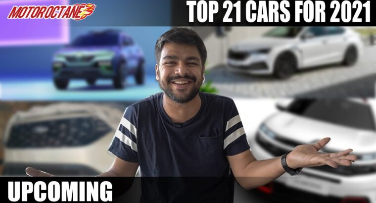 High 21 Upcoming Vehicles for 2021
