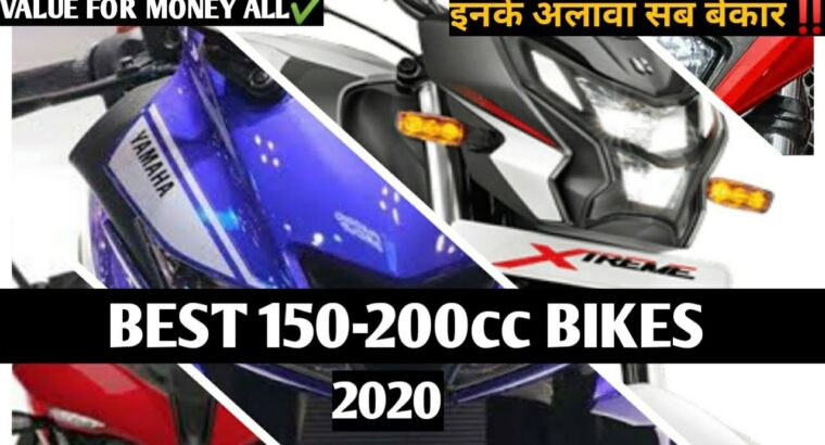 High 5 Greatest 150cc To 200cc Bikes In India 2020 ✔️🔥 || Underneath 1Lakhs To 1.80 Lakhs😍 || My Opinion ??