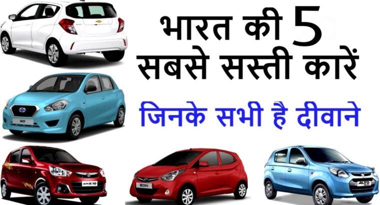 Prime 5 Finest Automobile Underneath 5 Lakhs in India 202 0| Finest automobile below 5 lakhs |  By (Gsp) Gsp Auto Advisor