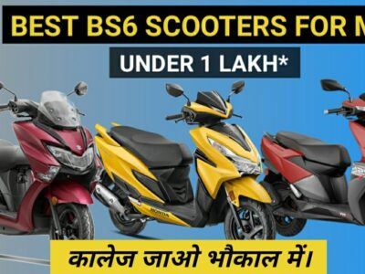 High 7 Finest BS6 Scooters For Boys 2020 |  Beneath 1 Lakh | Mileage | Value | High Pace | Minute