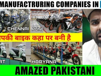 High Made In Indian Bike Firms In India By | Stunning Pakistani Reactions | Response | PNMM