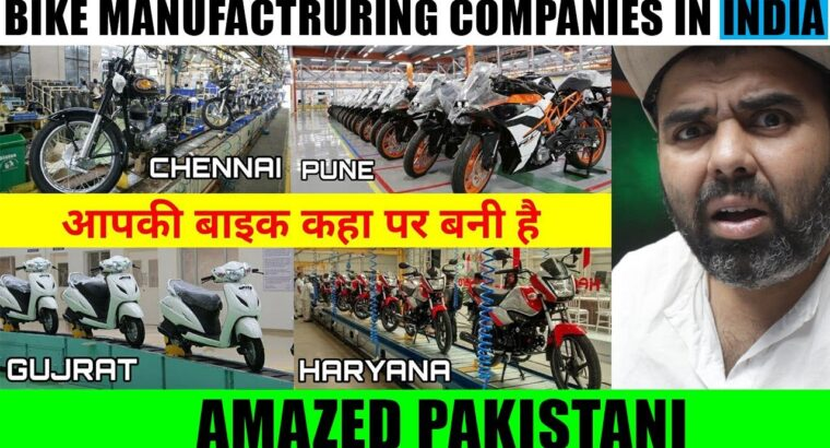 High Made In Indian Bike Firms In India By   Stunning Pakistani Reactions   Response   PNMM