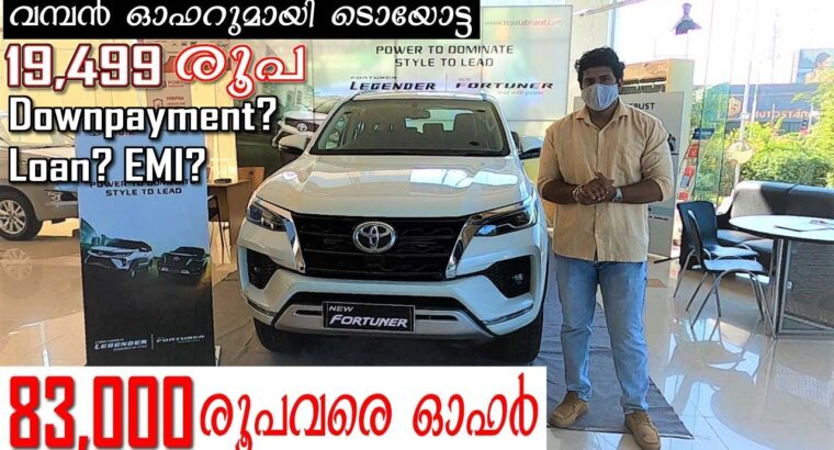 Toyota Showroom Go to   Toyota Vehicles Value Checklist 2021   DISCOUNT OFFER    PRICE    EMI    CARS!!!
