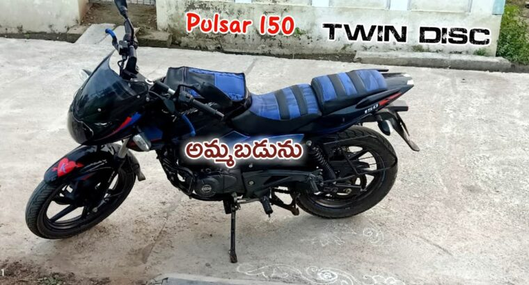 Twin Disc Pulsar 150 || Bike on the market || SOLD OUT