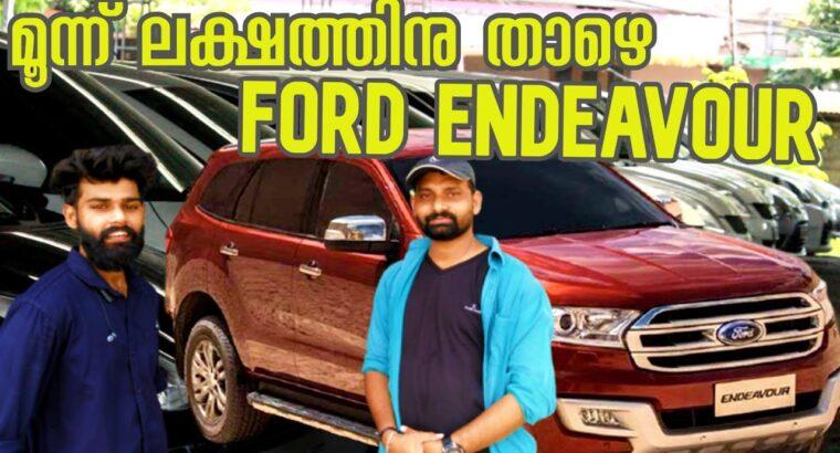 USED CARS SALE    MALAYALEES VLOG   EPISODE 1