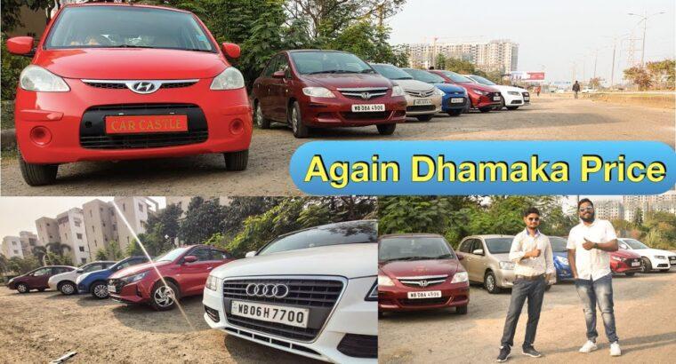 Used Automotive for Sale in Kolkata || Agagin Dhamaka Worth in CAR CASTLE 2021 || TRK