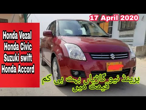 Used Automobiles For Sale In Karachi| New updates newest vehicles|Shani vlogs|