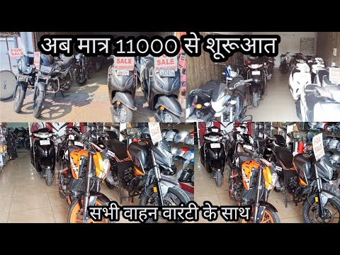Used Two Wheeler for Sale ₹11000 solely | Second hand bikes on the market in Dehradun