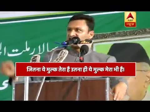 When Akbaruddin Owaisi attacked PM Modi; stated 'Nation will not be your property'