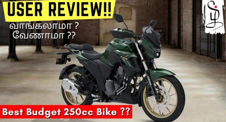 Yamaha FZ 25 BS6   Finances 250cc bike in India   Consumer Overview   Tamil   Mr Tirupur
