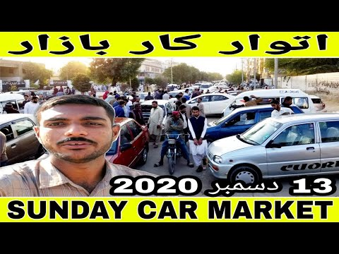 sunday automobile bazaar in Karachi low-cost worth vehicles on the market in sunday automobile market replace December 13, 2020
