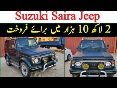 suzuki Saira  Jeep on the market || complete real and low worth || Punjab vehicles