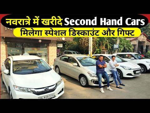 used vehicles on the market in delhi, अच्छी और कम चली हुई गाड़िया, Second hand vehicles, Experience with New india