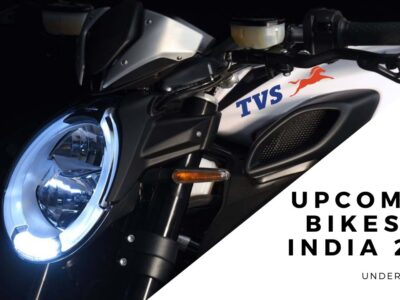 🤩Upcoming bikes in India 2021 underneath 1 lakh 🥳🥳|| (Newest Replace) || Upcoming Bike in India