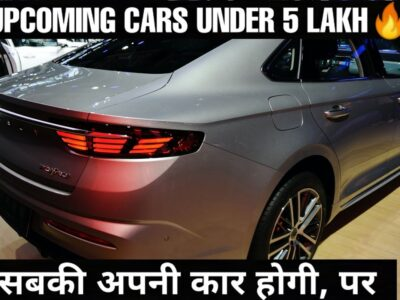 06 UPCOMING CARS UNDER 5 LAKH RS | UPCOMING CARS LAUNCH IN INDIA 2021 | UPCOMING CARS🔥🔥