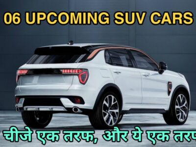 06 UPCOMING SUV CARS LAUNCH IN INDIA 2021-22 | UPCOMING CARS | PRICE, FEATURES & LAUNCH DATE 🔥🔥