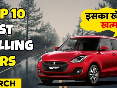10 Greatest Promoting Automobiles March 2021 in India   New Maruti Swift At TOP