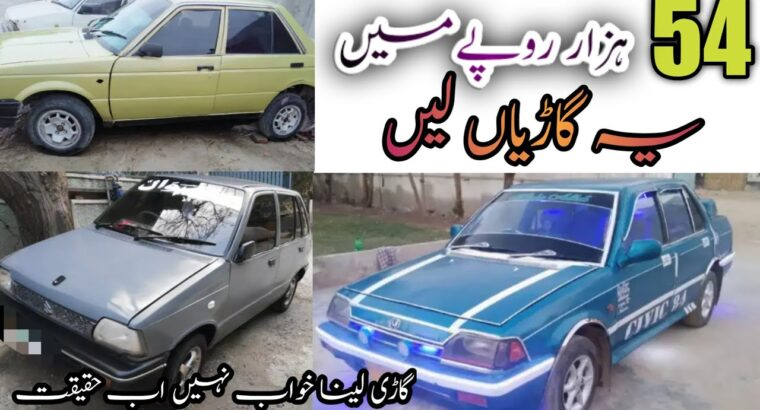 11 automobiles on the market in pakistan  11 automobiles sale data