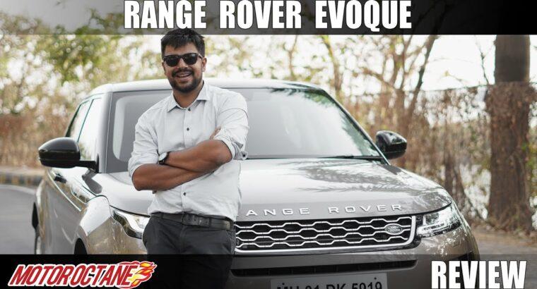 2020 Vary Rover Evoque Assessment – Higher Child Rangie? Hindi | MotorOctane
