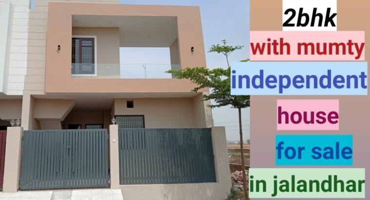 2bhk with mumty impartial home on the market in jalandhar