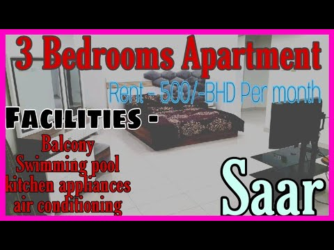Three BEDROOM FULLY FURNISHED APARTMENT FOR RENT IN BAHRAIN II RENTAL PROPERTY IN BAHRAIN I SAAR