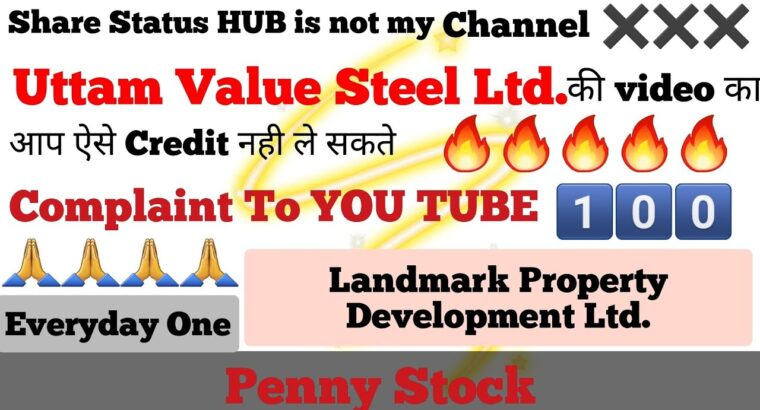 @BullBear Inventory Landmark Property Improvement Ltd. Share | Penny Inventory | 2 रूपये का Share