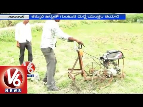 An progressive Concept To Plough The Subject With A Bike Engine || Warangal || V6 Information