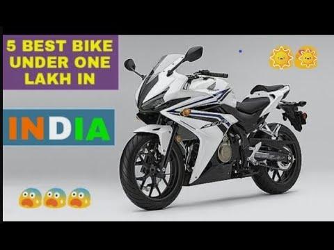 BEST BIKES UNDER 1 LAKH (INDIA)