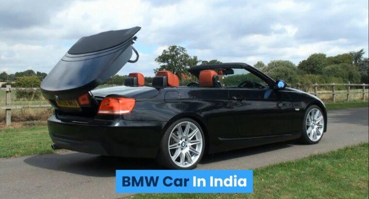 BMW Automotive |BMW Automobiles Worth in India | BMW New Automotive | BMW Automotive Fashions
