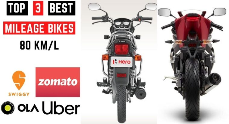 Greatest Three Bikes For Excessive Mileage And Each day Commute In India 2020 || Greatest Commuter Bikes 2020