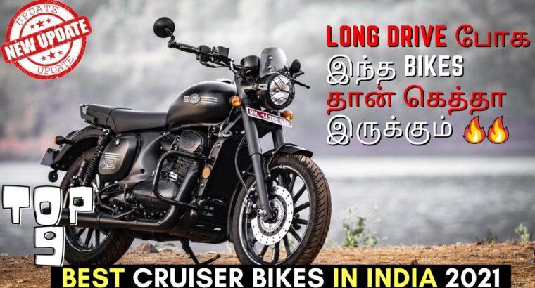 Finest Cruiser bikes in India 2021   Tamil   Mr Tirupur