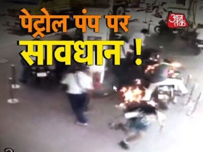 Bike Catches Hearth At Chattisgarh Petrol Bunk