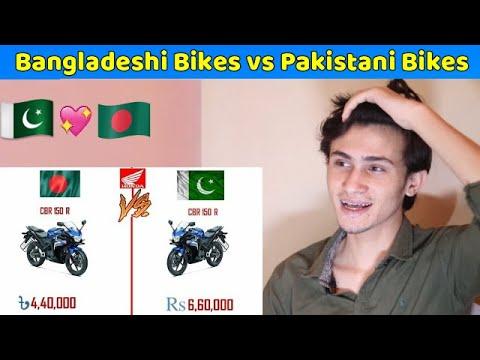 Bikes Comparability | Pakistan Vs Bangladesh Bikes  | Pakistani Response  |  gixxer | yamaha r15 v3