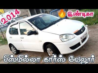 Bismilla vehicles indica on the market | தமிழ் 24/7