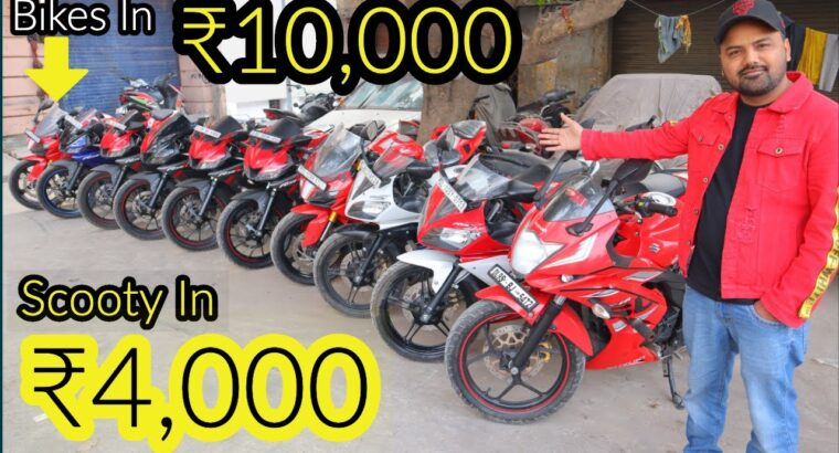 Purchase Second Hand Bikes In ₹10,000 & Scooty In ₹4,000 | Second Hand Two Wheeler Market | MCMR