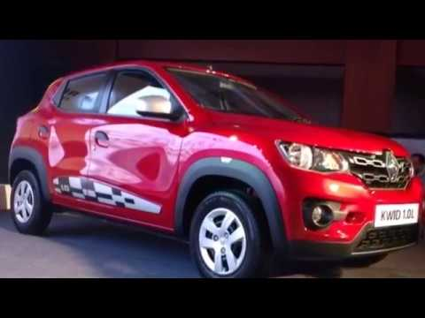 Vehicles Under four Lakh Rs  in India 2017 With All Specs