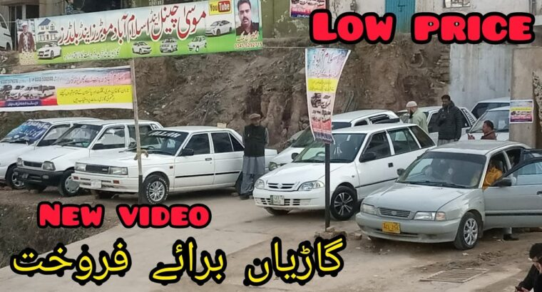 Vehicles for Sale in Rawalpindi Musa Channel