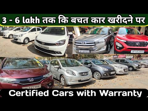 Licensed vehicles with greatest worth, Used vehicles on the market, combine section used vehicles, Experience with new india, used