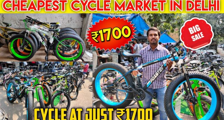 Least expensive CYCLE MARKET Of India  CYCLE at Rs 1700   MTB Bikes   FAT Bikes  Finest High quality Cycle Market