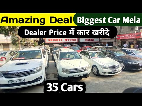 Most cost-effective Worth Used automobiles on the market, Second hand combine section automotive, Used automobiles on the market,Ridewithnewindia