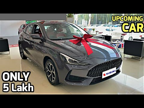 Good Information 💥 आखिरकार । 5 Greatest Upcoming Vehicles Ranging from 5 Lakh ।