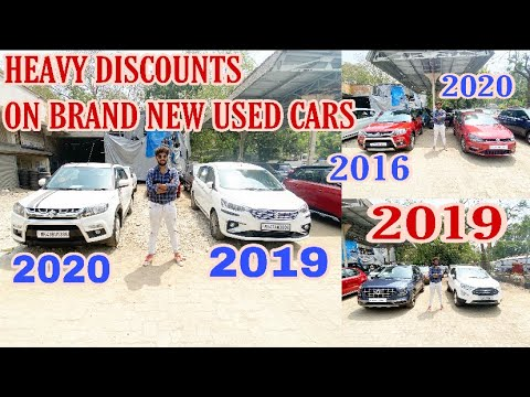 Heavy Low cost On Model New Used Automobiles in Mumbai 2019 Used Automotive, 2020 Automotive Used, 2016 Automotive| Fahad Munshi