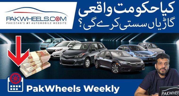 Is Authorities Reducing Automobile Costs?   PakWheels Weekly