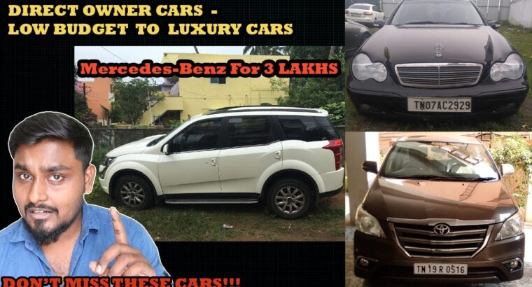 LOW BUDGET TO LUXURY CARS FROM OWNERS || Used Automobiles Sale Chennai || Second Hand Automobiles Sale Tamil Nadu
