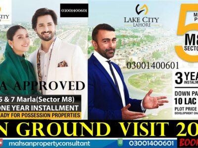 Lake Metropolis Lahore M8 C block On Floor Road View 2021 M8 Extension Plots on Instalments O3OOI4OO6OI