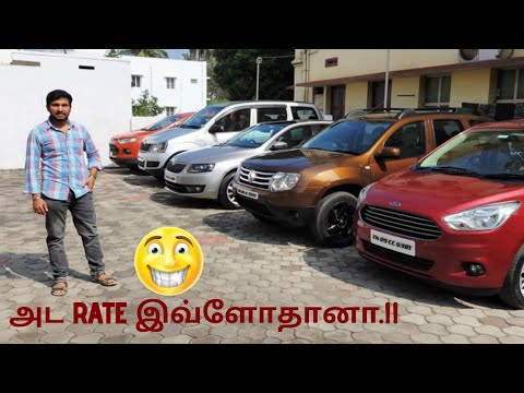 Newest vehicles in Tremendous vehicles   used vehicles in Coimbatore   Rs.1 lakh downpayment   10 vehicles inside