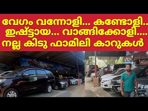 Newest low funds used vehicles on the market   low worth used vehicles   kerala used vehicles  